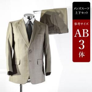 セール対象 スーツ メンズ AB3体 シングルスーツ メンズスーツ 男性用/中古/訳あり/SARG08|igsuit