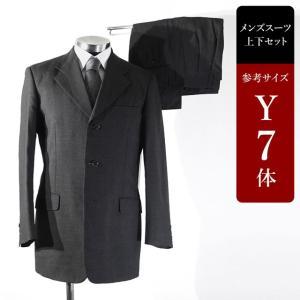 スーツ メンズ Y7体 シングルスーツ メンズスーツ 男性用/中古/訳あり/ビジネススーツ/SARP15 igsuit
