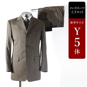 セール対象 ROCHI スーツ メンズ Y5体 シングルスーツ メンズスーツ 男性用/中古/訳あり/SARQ24|igsuit