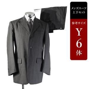 スーツ メンズ Y6体 シングルスーツ メンズスーツ 男性用/中古/訳あり/ビジネススーツ/SASG10 igsuit