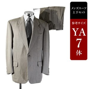 スーツ メンズ YA7体 シングルスーツ メンズスーツ 男性用/中古/訳あり/SATH02 igsuit