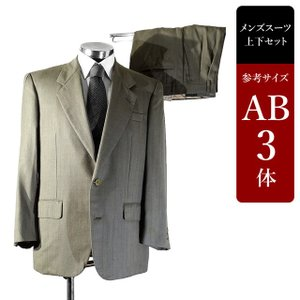 セール対象 スーツ メンズ AB3体 シングルスーツ メンズスーツ 男性用/中古/訳あり/SATH10|igsuit