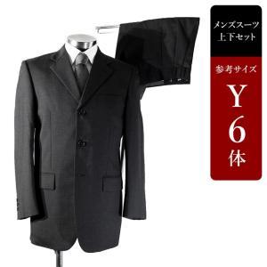 スーツ メンズ Y6体 シングルスーツ メンズスーツ 男性用/中古/訳あり/ビジネススーツ/SAWP05 igsuit