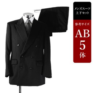 Valentino Rudy スーツ メンズ AB5体 礼服 喪服 フォーマルスーツ ダブル メンズスーツ 男性用/中古/訳あり/SAWP23|igsuit