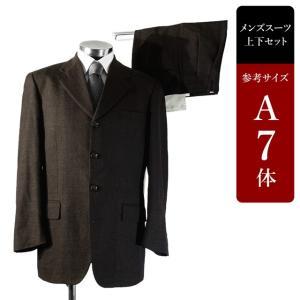 セール対象 スーツ メンズ A7体 シングルスーツ メンズスーツ 男性用/中古/訳あり/SAWQ09|igsuit