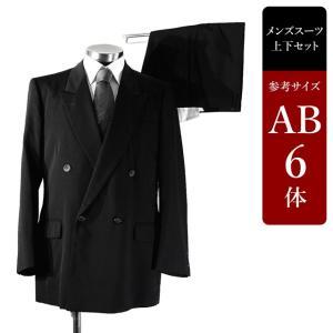 セール対象 MARCEL LASSANCE スーツ メンズ AB6体 礼服 喪服 フォーマルスーツ ダブル メンズスーツ 男性用/中古/訳あり/SAWQ19 igsuit