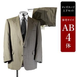 セール対象 スーツ メンズ AB4体 シングルスーツ メンズスーツ 男性用/中古/訳あり/SAXB09|igsuit