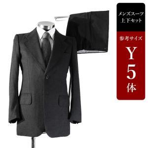 半額セール対象 D'URBAN スーツ メンズ Y5体 シングルスーツ メンズスーツ 男性用/中古/訳あり/ビジネススーツ/SAXB16|igsuit