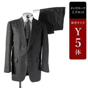 スーツ メンズ Y5体 シングルスーツ メンズスーツ 男性用/中古/訳あり/ビジネススーツ/SAXD10 igsuit