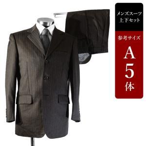 セール対象 スーツ メンズ A5体 シングルスーツ メンズスーツ 男性用/中古/訳あり/SAXF20|igsuit