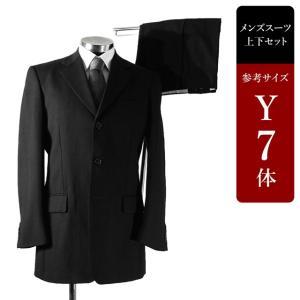 スーツ メンズ Y7体 シングルスーツ メンズスーツ 男性用/中古/訳あり/ビジネススーツ/SAXG23 igsuit