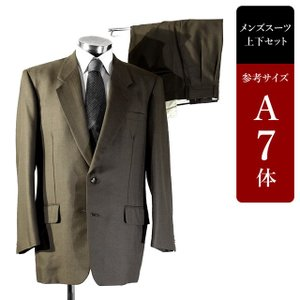 セール対象 スーツ メンズ A7体 シングルスーツ メンズスーツ 男性用/中古/訳あり/SAXW08|igsuit