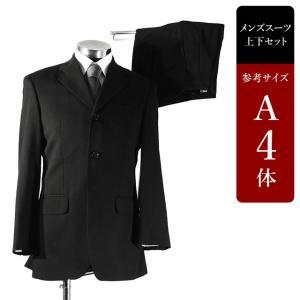 PERSON'S FOR MEN スーツ メンズ A4体 シングルスーツ メンズスーツ 男性用/中古/訳あり/ビジネススーツ/SAYP22|igsuit
