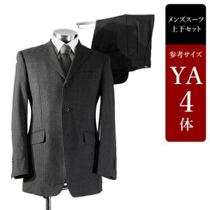 PERSON'S FOR MEN スーツ メンズ YA4体 シングルスーツ メンズスーツ 男性用/中古/訳あり/クールビズ/ビジネススーツ/SAYR19|igsuit