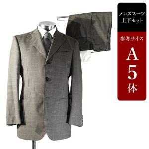 セール対象 スーツ メンズ A5体 シングルスーツ メンズスーツ 男性用/中古/訳あり/SAZB03|igsuit