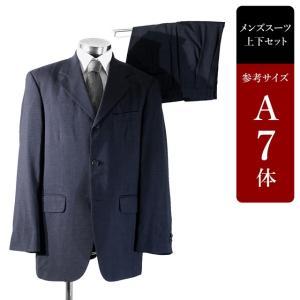 Lands' End スーツ メンズ A7体 シングルスーツ メンズスーツ 男性用/中古/訳あり/ビジネススーツ/SAZD10 igsuit