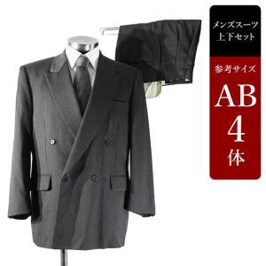 スーツ メンズ AB4体 ダブルスーツ メンズスーツ 男性用/中古/訳あり/SAZE03 igsuit