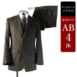 セール対象 Jazz Selected スーツ メンズ AB4体 シングルスーツ メンズスーツ 男性用/中古/訳あり/SAZF27|igsuit