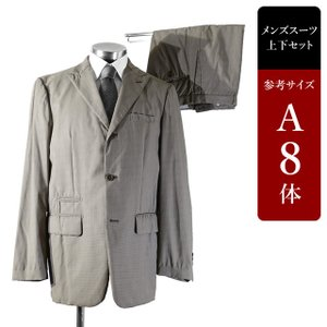 PERSON'S FOR MEN スーツ メンズ A8体 シングルスーツ メンズスーツ 男性用/中古/訳あり/クールビズ/SAZQ17|igsuit