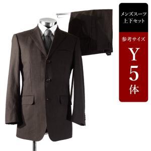 セール対象 スーツ メンズ Y5体 シングルスーツ メンズスーツ 男性用/中古/訳あり/SAZQ25|igsuit