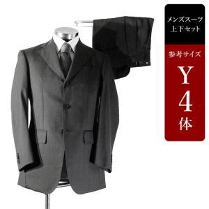PERSON'S FOR MEN スーツ メンズ Y4体 シングルスーツ メンズスーツ 男性用/中古/訳あり/クールビズ/ビジネススーツ/SBAC15|igsuit