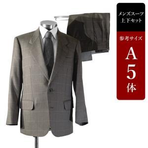 セール対象 スーツ メンズ A5体 シングルスーツ メンズスーツ 男性用/中古/訳あり/SBAK14|igsuit