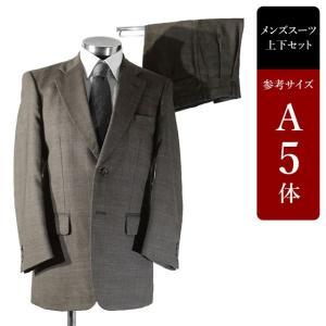セール対象 スーツ メンズ A5体 シングルスーツ メンズスーツ 男性用/中古/訳あり/SBAP02|igsuit