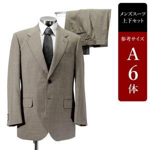 セール対象 GIANNI VALENTINO スーツ メンズ A6体 シングルスーツ メンズスーツ 男性用/中古/訳あり/SBAR06|igsuit