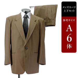 セール対象 スーツ メンズ A6体 シングルスーツ メンズスーツ 男性用/中古/訳あり/SBAR18|igsuit