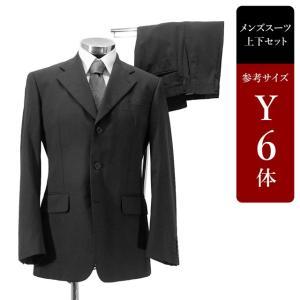 スーツ メンズ Y6体 シングルスーツ メンズスーツ 男性用/中古/訳あり/ビジネススーツ/SBAS18 igsuit