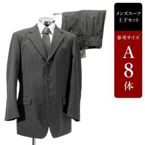 スーツ メンズ A8体 シングルスーツ メンズスーツ 男性用/中古/訳あり/ビジネススーツ/SBAS21 igsuit