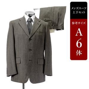 J.PRESS スーツ メンズ A6体 シングルスーツ メンズスーツ 男性用/中古/訳あり/SBAW24|igsuit