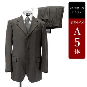 セール対象 スーツ メンズ A5体 シングルスーツ メンズスーツ 男性用/中古/訳あり/SBAY27|igsuit