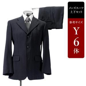 スーツ メンズ Y6体 シングルスーツ メンズスーツ 男性用/中古/訳あり/ビジネススーツ/SBAZ14 igsuit