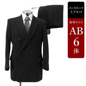 セール対象 スーツ メンズ AB6体 礼服 喪服 フォーマルスーツ ダブル メンズスーツ 男性用/中古/訳あり/SBAZ17 igsuit