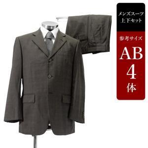 スーツ メンズ AB4体 シングルスーツ メンズスーツ 男性用/中古/訳あり/SBBB06 igsuit