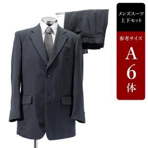 スーツ メンズ A6体 シングルスーツ メンズスーツ 男性用/中古/訳あり/ビジネススーツ/SBBD27 igsuit