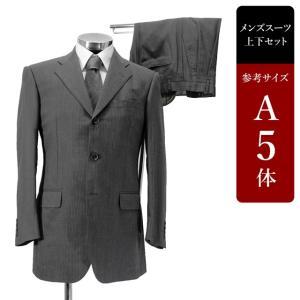 Mr.SANYO スーツ メンズ A5体 シングルスーツ メンズスーツ 男性用/中古/訳あり/ビジネススーツ/SBBE28|igsuit