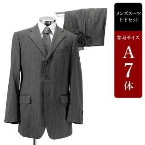 PASHU スーツ メンズ A7体 シングルスーツ メンズスーツ 男性用/中古/訳あり/ビジネススーツ/SBBG03 igsuit