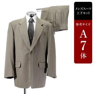 セール対象 スーツ メンズ A7体 シングルスーツ メンズスーツ 男性用/中古/訳あり/SBBP10|igsuit