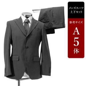 スーツセレクト スーツ メンズ A5体 シングルスーツ メンズスーツ 男性用/中古/訳あり/ビジネススーツ/061/SBBX09|igsuit