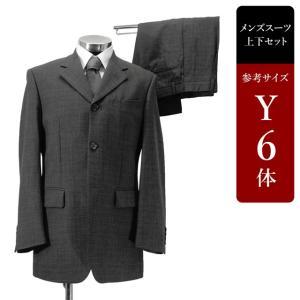P.S.FA スーツ メンズ Y6体 シングルスーツ メンズスーツ 男性用/中古/訳あり/クールビズ/ビジネススーツ/061/SBBX27|igsuit