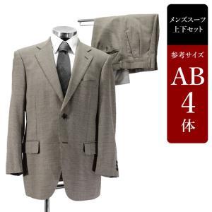 セール対象 スーツ メンズ AB4体 シングルスーツ メンズスーツ 男性用/中古/訳あり/SBBY21|igsuit