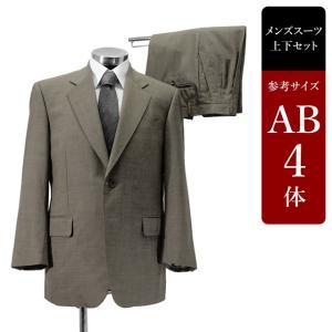 セール対象 BELLUMORE スーツ メンズ AB4体 シングルスーツ メンズスーツ 男性用/中古/訳あり/SBCC01|igsuit