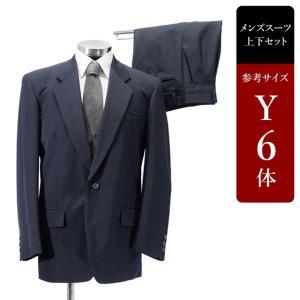 ATELIER SAB スーツ メンズ Y6体 シングルスーツ メンズスーツ 男性用/中古/訳あり/ビジネススーツ/SBCD01 igsuit