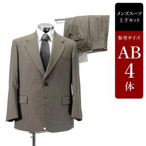 セール対象 CAESAR スーツ メンズ AB4体 シングルスーツ メンズスーツ 男性用/中古/訳あり/SBCD09|igsuit