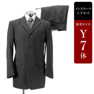 Les mues スーツ メンズ Y7体 シングルスーツ メンズスーツ 男性用/中古/訳あり/ビジネススーツ/SBCD13 igsuit