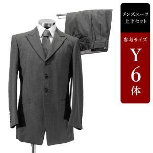 スーツ メンズ Y6体 シングルスーツ メンズスーツ 男性用/中古/訳あり/ビジネススーツ/SBCF18 igsuit