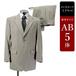 セール対象 スーツ メンズ AB5体 シングルスーツ メンズスーツ 男性用/中古/訳あり/SBCG28|igsuit