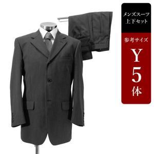 Fosh pour homme スーツ メンズ Y5体 シングルスーツ メンズスーツ 男性用/中古/訳あり/ビジネススーツ/SBCK14|igsuit